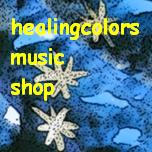 allagrande_music_shop_2015-153-3
